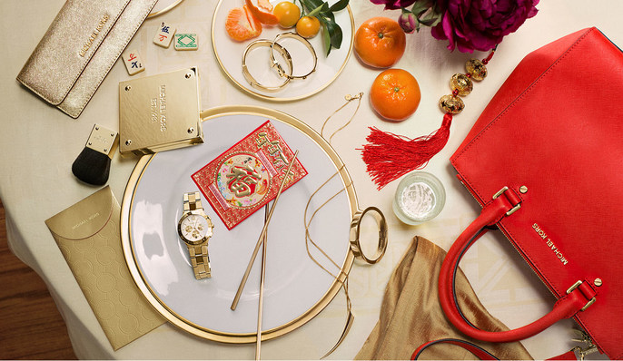michael kors - what's in your kors [chinese new year]